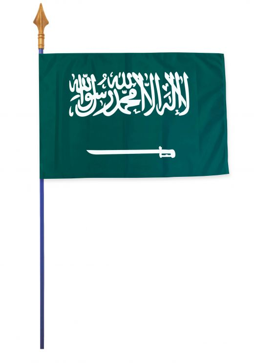 Drapeau Arabie Saoudite Varinard 40*60 cm