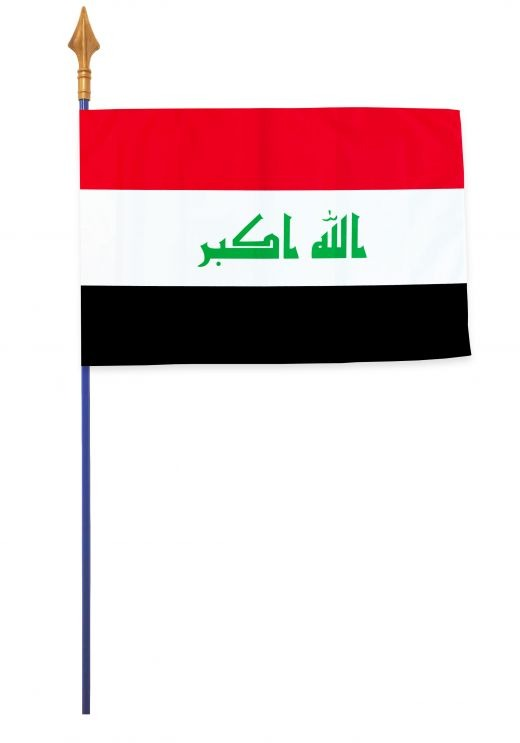Drapeaux et oriflammes Irak 40*60 cm