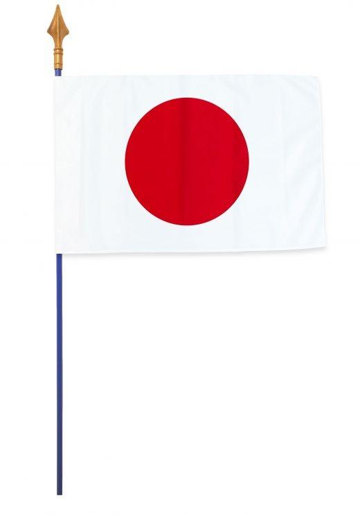 Drapeaux et oriflammes Japon 40*60 cm